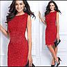 Платье женское кружево Ретро вечеринка