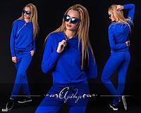 Синий спортивный костюм со змейкой косухой