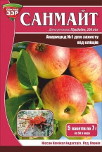 Санмайт, 35 г (5 пакетов по 7 г) — уничтожение всех видов клещей: паутинного, земляничного, виноградного и др.