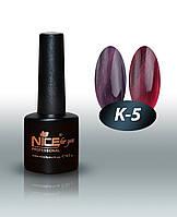 """Гель-лаки для ногтей """" Кошачий глаз"""" Nice For You, № К-5, 8,5 мл"""