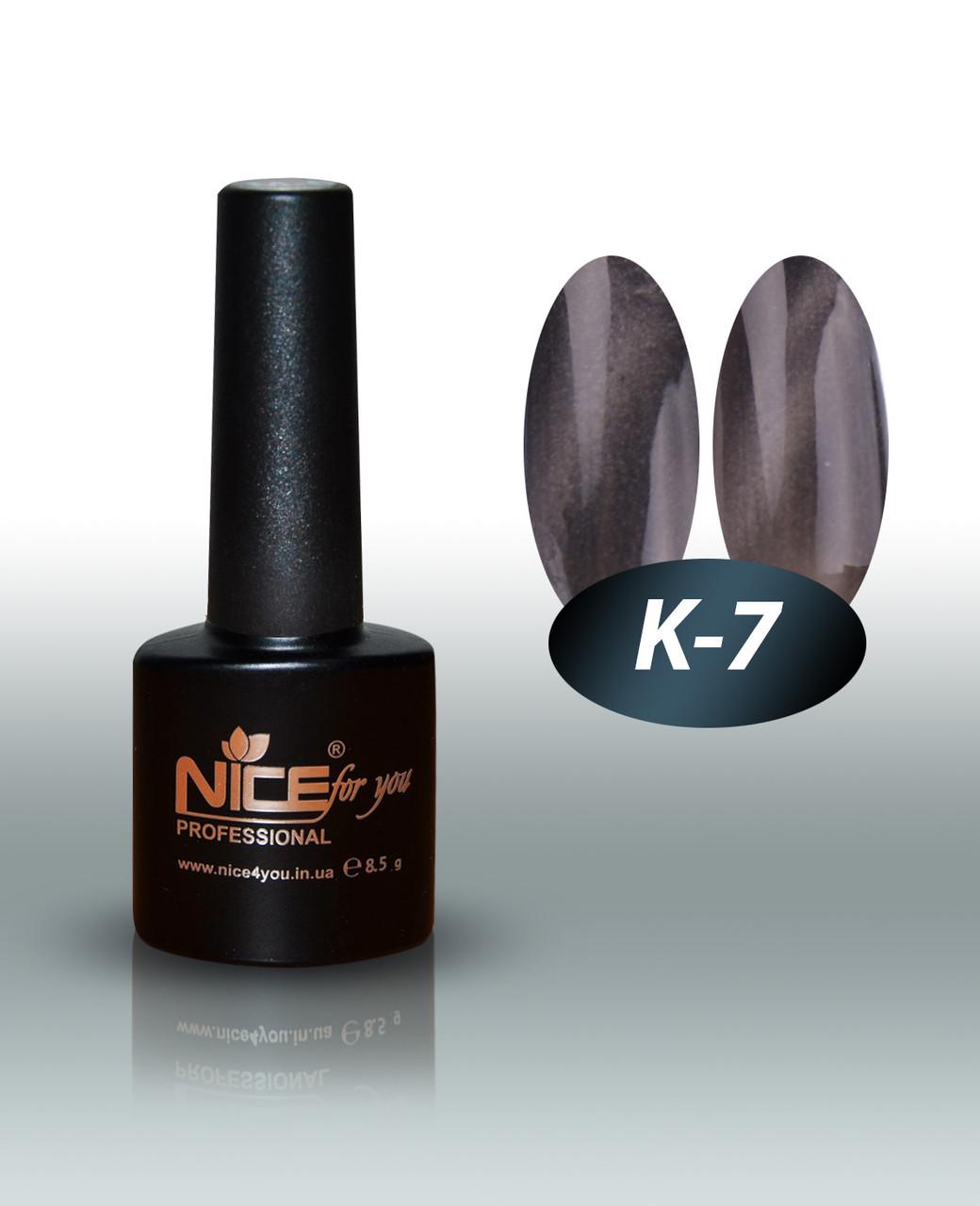 """Гель-лаки для ногтей """" Кошачий глаз"""" Nice For You, № К-7, 8,5 мл"""
