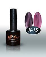 """Гель-лаки для ногтей """" Кошачий глаз"""" Nice For You, № К-15, 8,5 мл"""