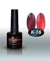 """Гель-лаки для ногтей """" Кошачий глаз"""" Nice For You, № К-16, 8,5 мл"""