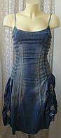 Платье сарафан модный летний хлопок джинс IN d'indies р.40-42 6235а