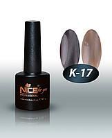 """Гель-лаки для ногтей """" Кошачий глаз"""" Nice For You, № К-17, 8,5 мл"""