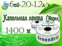 Капельная лента  Green Drip(Корея)