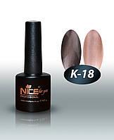 """Гель-лаки для ногтей """" Кошачий глаз"""" Nice For You, № К-18, 8,5 мл"""