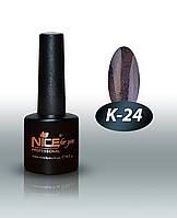 """Гель-лаки для ногтей """" Кошачий глаз"""" Nice For You, № К-24, 8,5 мл"""
