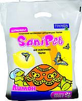 Природа Наполнитель SaniPet Лимон, 5 кг
