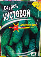 """Семена огурцов """"Кустовой"""", 5 г  (упаковка 10 пачек)"""