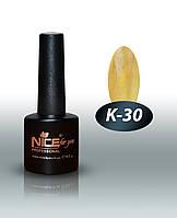 """Гель-лаки для ногтей """" Кошачий глаз"""" Nice For You, № К-30, 8,5 мл"""