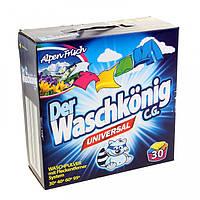 Стиральный порошок Waschköning Universal 2,5 кг универсальный 30 стирок, Германия