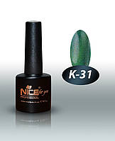 """Гель-лаки для ногтей """" Кошачий глаз"""" Nice For You, № К-31, 8,5 мл"""