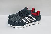 Мужские кроссовки Baas (537-5) синие код 0189А