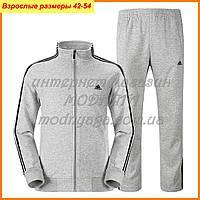 Спортивный костюм адидас харьков