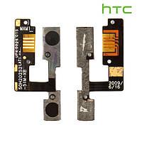 Шлейф для HTC F3188 Smart, кнопок звука (оригинальный)