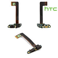 Шлейф для HTC One Max 803n, коннектора зарядки, микрофона, с компонентами, оригинальный