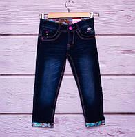 Стильные джинсы для девочки арт. Д-070