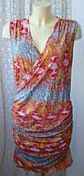 Платье женское летнее яркое стильное модное вискоза стрейч бренд En Joy р. 46-48 6229