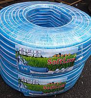 """Шланг поливочный Soft Lux 3/4"""" (ребристый, однослойный, неармированный шланг) (бухта 50 метров)"""
