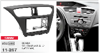 2-DIN переходная рамка HONDA Civic Hatchback 2012+ (Left Wheel), CARAV 11-267