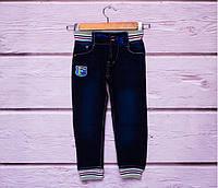 Стильные джинсы для мальчика арт. М-080