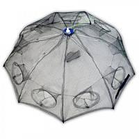 Раколовка зонтик 100 ( 9 входов )