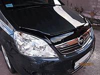 Дефлектор капота, мухобойка Opel Zafira B с 2006 г.в.  Опель Зафира Б