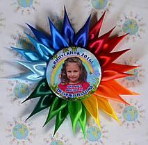 Значок Выпускник с фото и розеткой Семицветик