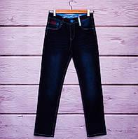Модные джинсы для мальчика арт. М-078