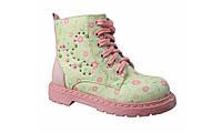 Ботинки для девочки B&G салатовые в цветочек