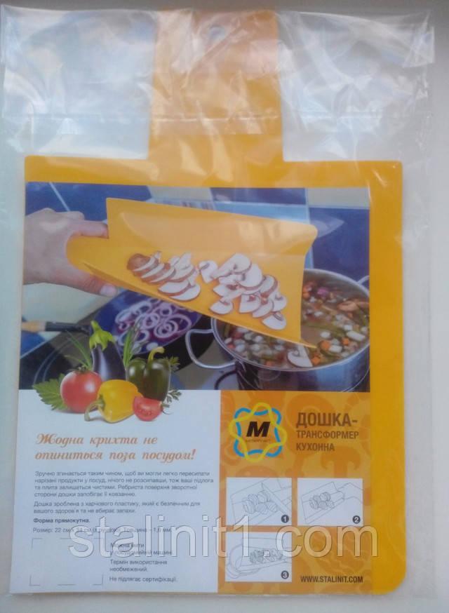 Пластиковая желтая разделочная доска-трансформер в упаковке