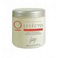 Маска для облегчения расчесывания волос Vitality's Effecto Mask For Detangling Hair 1000мл