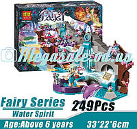 "Конструктор Bela Fairy ""Спа-салон Наиды"" (аналог Lego Elves): 249 деталей, фигурка + дельфин"