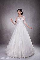 Свадебное платье 461