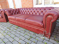 Кожаный комплект chesterfield,кожаная елитная мебель,шкіряні меблі