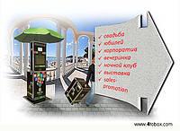 Фотокабина! Уникальное предложение для бизнеса в сфере обслуживания