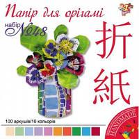 Бумага для оригами, 12х12см, 10цветов, 100л