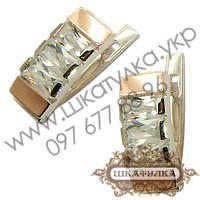 Серебряные серьги с золотом и фианитами №14о