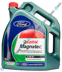 Масло моторное Castrol Magnatec Professional Ford E 5W-20 5L