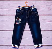 Модные джинсы для мальчика арт. М-075