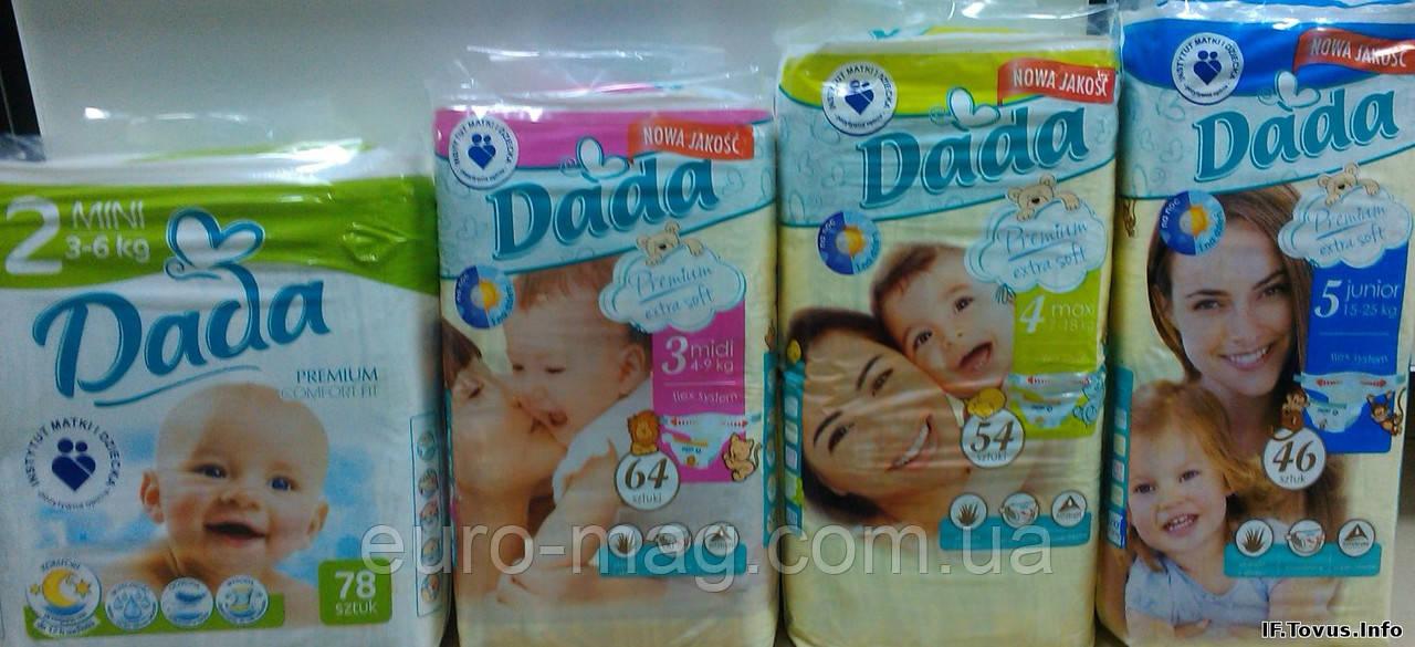 Памперсы детские цена