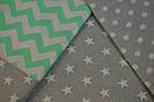 Детская сменная постель: мятный зигзаг, горошек и звёзды на сером., фото 2