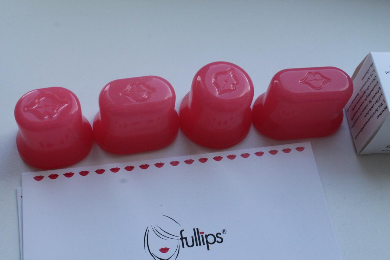 Плампер комплект с 4-х силиконовых Fullips (S M L XL)