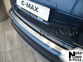 Накладки на пороги Premium Ford C-Max I 2003-2010