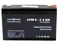 Аккумуляторная батарея Logicpower 6V-7.2Ah LPM 672 свинцово-кислотный