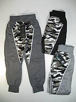Спортивные брюки для мальчика, размеры 98,110,128, арт. 8612 D