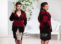 Куртка женская демисезонная Ярина плотной вязки (размеры 50-56)