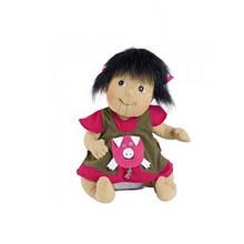 Кукла Rubens Barn Малышка Мария