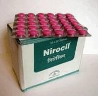 """Нироцил, Nirocil (30tab) хронический гепатит """"Б"""", увеличение печени и селезёнки, анемия, дизентерия, кожные бо"""
